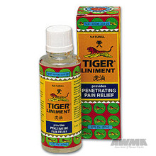 AWMA® Chinese Muscle Oil - 2 oz.