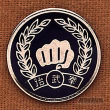 AWMA® Moo Duk Kwan Pin