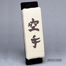 AWMA® Pro Makiwara Board - Karate Letters