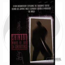 AWMA® Shinobi - Winds of the 34 Generations DVD