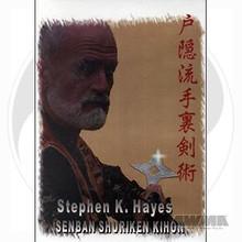 AWMA® Senban Shuriken Kihon DVD
