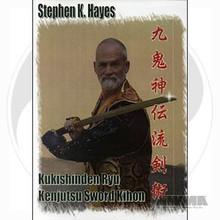 AWMA® Kukishinden Ryu - Kenjutsu Sword Kihon DVD