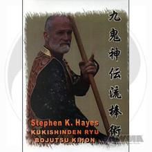 AWMA® Kukishinden Ryu - Bojutsu Kihon DVD