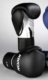 KWON® Cardio Boxing Gloves - black/white
