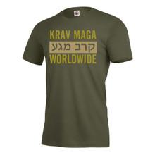 Krav Maga Hebrew Fitted T-shirt