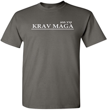 Krav Maga Israeli Shirt