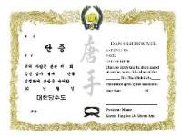 KWON® Tang Soo Do Dan Certificate