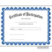AWMA® Award Certificates - Blue Border Participation