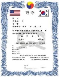 KWON® TKD Dan Certificate