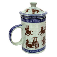 Porcelain Chinese Tea Mug with Infuser and Lid - Chinese Horsemen Pattern