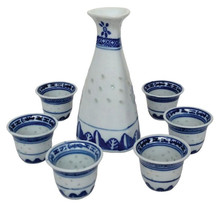 Sake Set - Blue and White Rice Pattern - Ceramic Flask with 6 Cups