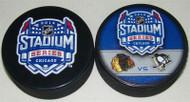 2014 NHL Stadium Series Chicago Sherwood Souvenir/Dueling 2 Puck Set