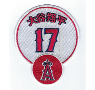 "SHOHEI OHTANI ""17"" FANPATCH (JAPANESE) MLB Collectible Patch"