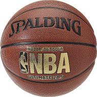 NBA Ultimate Intermediate 28.5-Inch Indoor/Outdoor Composite Basketball