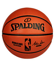 Spalding NBA NeverFlat Replica Game Ball Basketball Official Size 7 , 29.5""