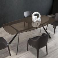 METROPOLITAN Dining Table 180cm