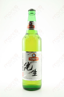 TsingTao Draft Beer 21.6fl oz