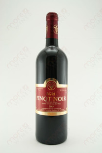 Egri Pinot Noir of Eger 750ml