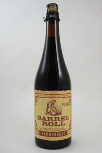 Hangar 24 Barrel Roll Hammerhead 25.4fl oz