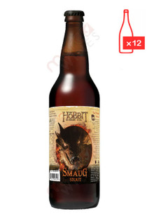 The Hobbit Smaug Stout 22fl oz (Case of 12) FREE SHIPPING $8.99/Bottle
