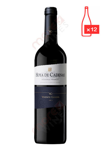 Hoya De Cadenas Reserva Privada 750ml (Case of 12) FREE SHIPPING $8.99/Bottle