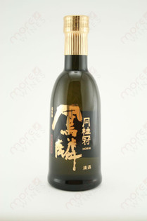 Horin Gekkeikan Sake 300ml