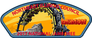 NEIC 2017 Jamboree Council Strip Patch - Demon Roller Coaster 25 PATCH PACK