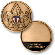 Boy Scout Troop Assistant Scoutmaster Coin- DISCONTINUED