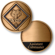 Cub Scout Pack Assistant Cubmaster Coin- DISCONTINUED