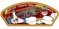 GTBAC 2018 Camporee CSP