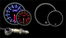 PROSPORT 52mm Premium Amber / White Air Fuel Ratio kit Amber