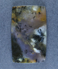 Gorgeous Amethyst Sage Dendritic Agate Cabochon  #15702