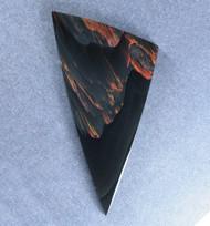 Rare! Fantastic Red Ribbon Obsidian Designer Cabochon  #18429