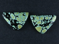 Gorgeous Hubei Spiderweb Turquoise - Matched Pair  #18591