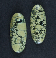 Gorgeous Hubei Spiderweb Turquoise - Matched Pair  #18766