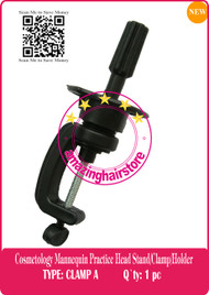 Cosmetology Mannequin Practice Heads Holder/Stand/Clamp -1A