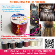 100m Strong Ultra Stretchy Elastic Weaving Thread for Brazilian Knot Extensions Jewelry Bracelet-Burgundy
