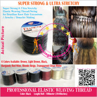 100m Strong Ultra Stretchy Elastic Weaving Thread for Brazilian Knot Extensions Jewelry Bracelet-Black