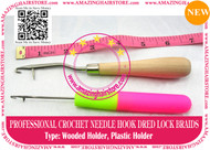 2pcs NEW Crochet Hair Needle Hook Dreadlock Dread Lock Tool