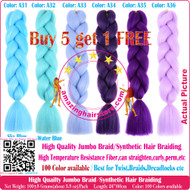 The Colors No: A1~A40 of 100 Colors High Quality Braiding Hair 24 inch Jumbo Braids Ombre Synthetic Fiber Hair Extensions-FREE Shipping