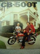 1976 Honda CB 500T
