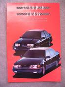 1988 Mercury Scorpio XR4Ti