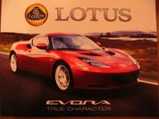 Lotus Evora 2010