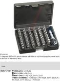 05057131001 WERA 8251/55/67/895-60 Z BIT-SAFE (PH/PZ/TX)