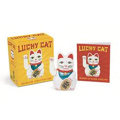 Teeny-Tiny Lucky Cat Kit  *NEW*