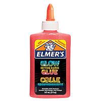 Glitter Glow Glue 5oz Washable Pink