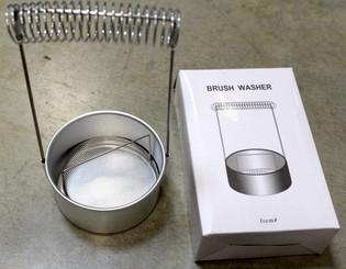 Metal Brush Washer & Holder