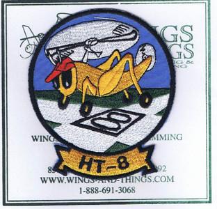 """HT-8 Grasshopper (4"""")"""
