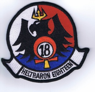HT-18 Vigilant Eagles patch