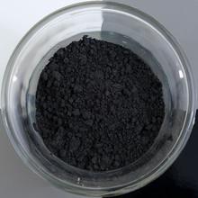 Magnetite pigment - fine